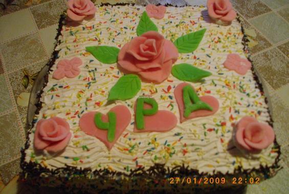Бърза торта за рожден ден