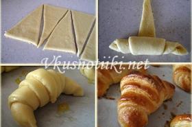 Кифлички със сирене и кашкавал