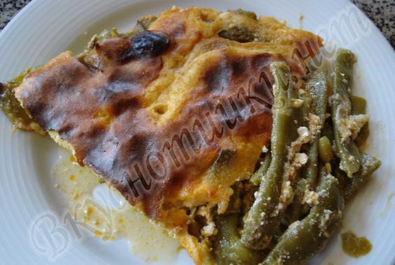 Зелен фасул със сирене