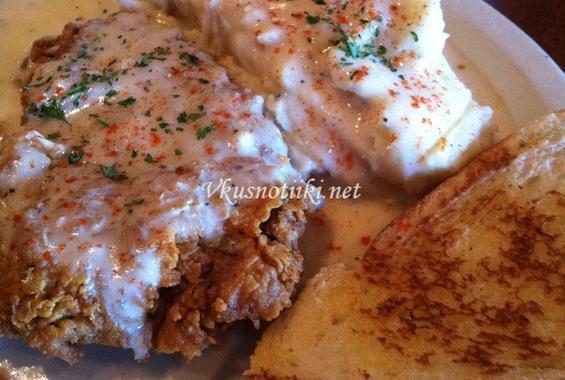 Пилешко месо с розмарин
