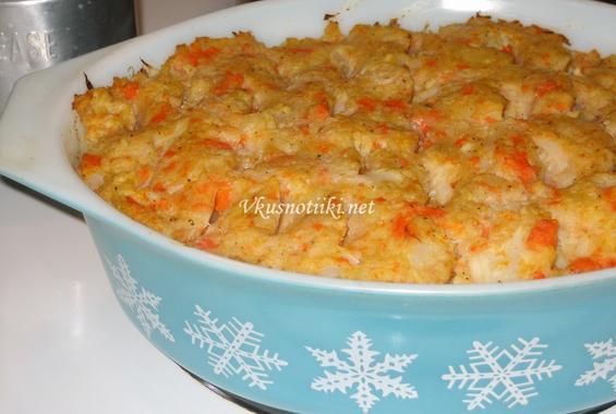 Мусака със зеленчуци